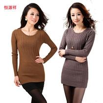 2013新款恒源祥女士羊绒衫针织衫中长款修身打底羊毛衫女毛衣包邮 价格:99.00