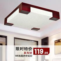 中式实木灯具吸顶灯客厅灯卧室灯餐厅书房灯饭厅羊皮木艺灯饰8889 价格:169.00