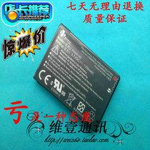 多普达T2222电池 P660 T2223电池 S320 P4370 595 575 585电池 价格:13.50