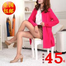秋装新款女装欧美风圆领长袖中长款马海毛针织衫女开衫外套毛衣潮 价格:56.00
