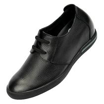 何金昌增高鞋 隐形男士内增高鞋 商务休闲男鞋 超轻软皮鞋 价格:728.00