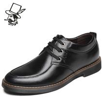 【淘牛品】正品真皮男鞋商务休闲皮鞋休闲鞋男士单鞋子低帮鞋包邮 价格:88.00