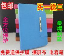 10.1寸七喜Winpad P300 优派Viewpad100N平板电脑皮套时尚保护套 价格:42.00
