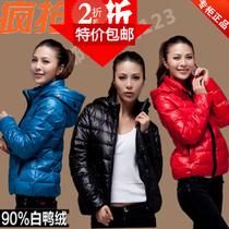 雅鹿新款时尚专柜正品反季促销短款韩版女装羽绒服女 修身型 特价 价格:268.00