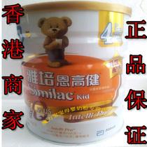 香港代购港版进口奶粉 雅培4段奶粉 四段奶粉 雅培恩高健 900g 价格:142.00