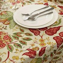 包邮 餐桌 桌布/布艺/活性棉色织/万能盖布/田园/茶几布/可定做 价格:73.50