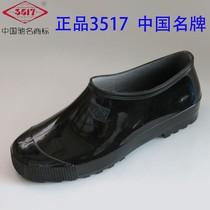 3517雨鞋  男女款低帮防水雨靴 劳保套鞋 水鞋 短筒无筒低筒胶鞋 价格:17.00