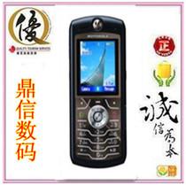原装正品 包邮摩托罗拉L7/L71/L72低价促销中 价格:90.00