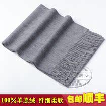包邮新款2013女士羊绒围巾秋冬男士围巾冬季纯色围巾女士英伦披肩 价格:268.00