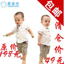婴姿坊清仓价 童装男童夏装2013潮 男宝宝衣服1-2岁夏装 儿童套装 价格:49.00