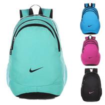 正品耐克双肩包男女NIKE背包韩版大高中学生书包电脑旅行运动潮包 价格:98.00