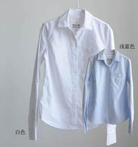 冲钻特价MOOS百搭100%纯棉牛津纺浅蓝色白色衬衣/白色衬衫 女 长 价格:59.00