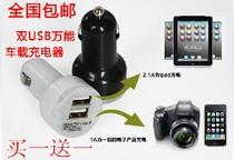 小米 苹果 三星 HTC 中兴 TCL  手机车载充电器头 双USB接口车充 价格:35.00