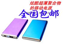 华为T8200 K3 T5353 M660 rism手机充电宝 移动电源 外接电池 价格:55.00