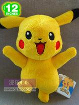 神奇宝贝宠物小精灵 比卡丘/皮卡丘公仔玩偶 毛绒玩具 动漫娃娃 价格:39.00