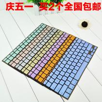新款 苹果键盘保护膜 macbook pro air 13 15寸 键盘膜 荧光变色 价格:18.00