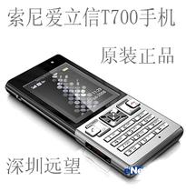 二手不做 原装Sony Ericsson/索尼爱立信 T700 时尚3G 手机 特价 价格:145.00