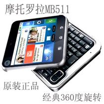 二手不做 原装Motorola/摩托罗拉 ME511 经典360度旋转手机 MB511 价格:380.00