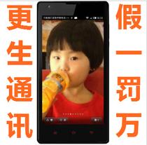 【灰色白色现货顺丰】 MIUI/小米 红米手机2 四核4.7寸 双卡双待 价格:798.00