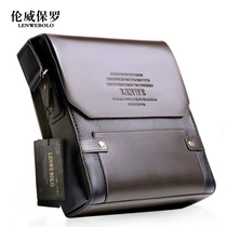【限时送卡包】E&B 单肩包 斜挎包 商务休闲时尚公文 精品男包 韩 价格:68.04