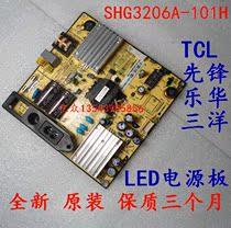 全新 TCL 乐华 三洋 先锋SHG3206A-101H 电源板 81-PBE032-PW2XC 价格:83.00