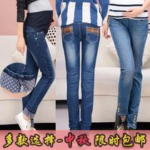 孕妇装秋装裤子2013新款大码长裤时尚韩版小脚裤托腹裤孕妇牛仔裤 价格:55.08