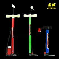 【抢秒杀】多功能汽车脚踏迷你充气筒自行车高压便携打气筒包邮 价格:8.90