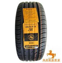 马牌轮胎 225/55R16 95W CPC2花纹 奔驰 德国马牌 轮胎 225 55R16 价格:800.00
