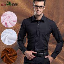 堡狮图 加厚加绒保暖男士长袖衬衫秋冬职业装纯色商务韩版工装衬 价格:79.00