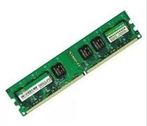 二手 行货 超胜 DDR2 800  2GB 台式机 内存条 价格:100.00