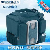 德国美固车载冰箱购物制冷保鲜冷藏袋车用冰箱32L便携式汽车冰箱 价格:368.00