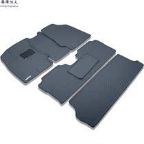 包邮 别克GL8 陆尊商务车 gl8脚垫 专用汽车脚垫地垫防水香车佳人 价格:348.00