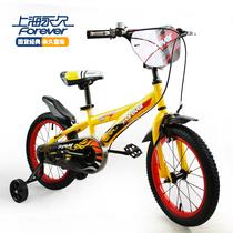 永久儿童自行车出口欧美高端童车12寸14寸16寸宝宝山地车超值促销 价格:369.92