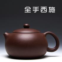 西施壶全手工宜兴正品紫砂壶原矿紫泥中小品200cc茶具礼品包邮 价格:680.00