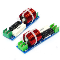 升级!车门低音喇叭专用 汽车音响分频器 车用设计 精制 易装 靓声 价格:20.00