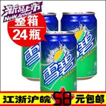 可口可乐雪碧330ml可乐酷儿红茶红牛冬瓜茶饮料汽水包邮饮料批发 价格:2.28