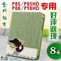 台电P98HD保护套 p98hd皮套 P98保护套 昂达v975保护套 9.7寸包邮 价格:56.00