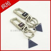 包邮欧美达钥匙扣双环不锈钢男士精品汽车腰挂钥匙链 创意礼品 价格:18.90