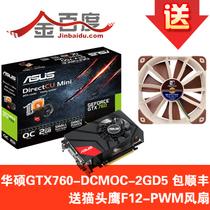 华硕GTX760 DC Mini GTX760-DCMOC-2GD5迷你显卡送猫扇F12包顺丰 价格:2099.00