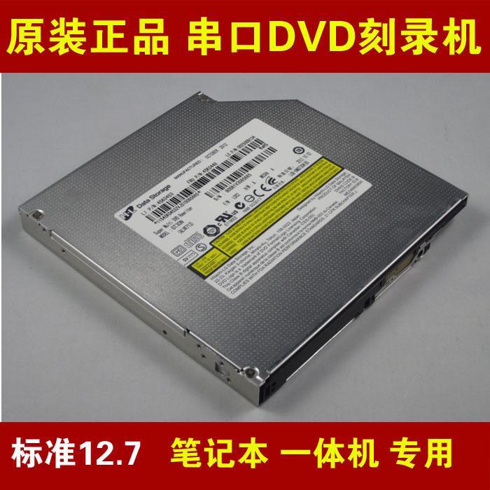 神舟 承运L640T/L700T/L840T 笔记本内置光驱 串口DVD刻录机 价格:100.00