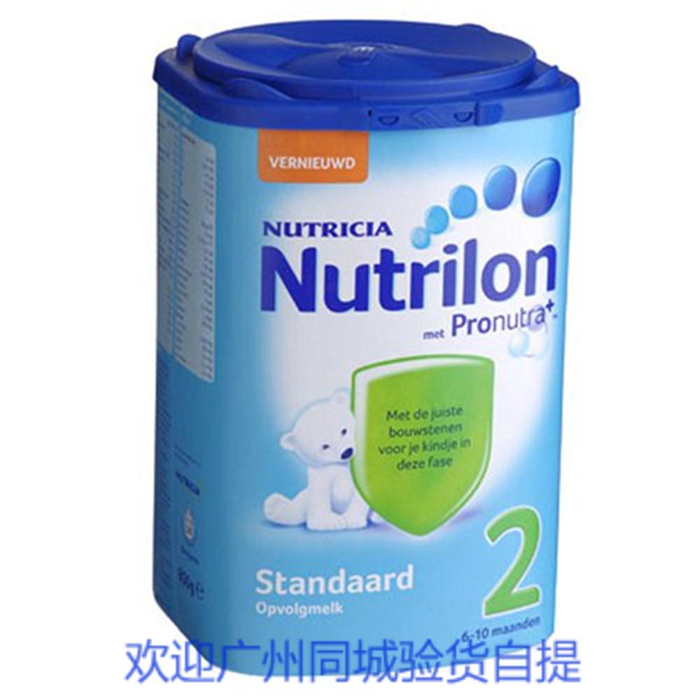 荷兰直邮代购 原装进口荷兰本土牛栏nutrilon2段奶粉 现货 可直邮 价格:189.00