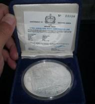 """西萨摩亚1986年纪念""""康提基""""号帆船航行5盎司纪念银币 价格:3600.00"""