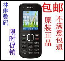 包邮促销Nokia/诺基亚 C1-02正品 超长待机 中学生老年人备用手机 价格:130.00