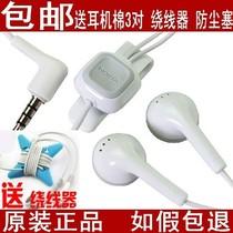 原装诺基亚5230 5800 N8C7 1050 N97 95 N78 E63WH-102HS-125耳机 价格:17.80
