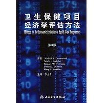 卫生保健项目经济学评估方法(第3版) 价格:26.95