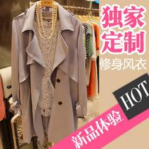 2013秋季韩版紫色修身中长款风衣 长袖双排扣时尚休闲外套女33193 价格:238.00