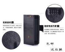 4.5寸大显HT7100 Q1 VOTO T8100聆韵U980S小辣椒Q1手机保护皮套壳 价格:17.50