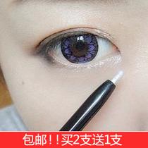 开眼头韩国卧蚕笔全自动旋转眼线笔/液/眼影高光修容珠光白泪眼膏 价格:9.90