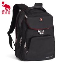 爱华仕新款男女韩版商务休闲背包双肩包14寸15寸电脑包旅行包潮 价格:169.00