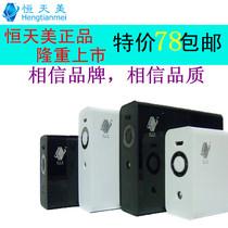 长虹C300 C200 T100 NC700 Z3 C770 W6移动电源手机充电宝 正品 价格:78.00